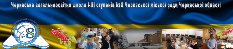 cropped-Готовий-банер-з-калиною.png